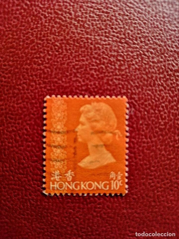 HONG KONG - VALOR FACIAL 10 C - AÑO 1973 - REINA ISABEL II (Sellos - Extranjero - Asia - Hong Kong)