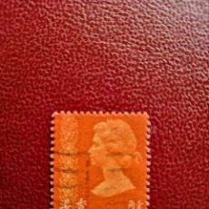 Sellos: HONG KONG - VALOR FACIAL 10 C - AÑO 1973 - REINA ISABEL II. Lote 221457085