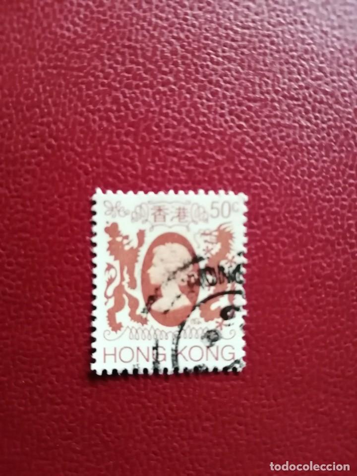HONG KONG - VALOR FACIAL 50 C - REINA ISABEL II (Sellos - Extranjero - Asia - Hong Kong)