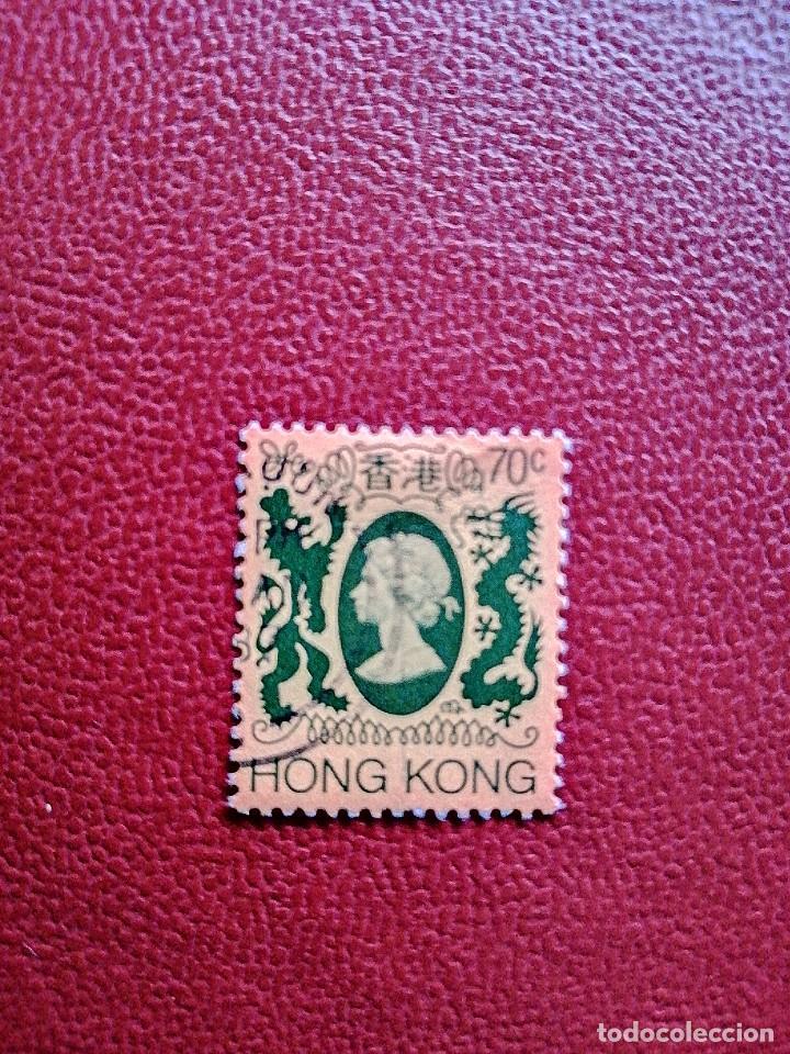 HONG KONG - VALOR FACIAL 70 C - REINA ISABEL II (Sellos - Extranjero - Asia - Hong Kong)