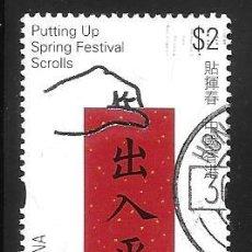Selos: HONG KONG. Lote 222337041