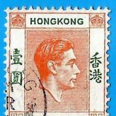 Sellos: HONG KONG. 1943. REY JORGE VI. Lote 223772040