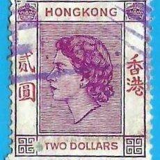 Sellos: HONG KONG. 1954. REINA ISABEL II. Lote 223772088