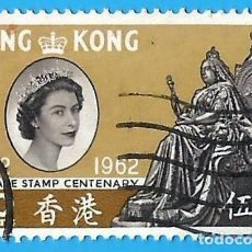 Sellos: HONG KONG. 1962. ESTATUA DE LA REINA VICTORIA. Lote 223772136