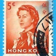 Sellos: HONG KONG. 1962. REINA ISABEL II. Lote 223772181