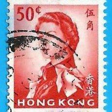 Sellos: HONG KONG. 1962. REINA ISABEL II. Lote 223772211