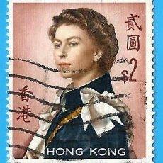 Sellos: HONG KONG. 1962. REINA ISABEL II. Lote 223772231