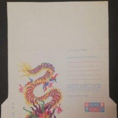 Sellos: HONG KONG AEROGRAMA - AÑO 1996 - DRAGON ORIENTAL. Lote 224122021