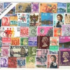 Selos: PAQUETE CON 100 SELLOS USADOS ANTIGUOS DE HONG-KONG. Lote 226438720
