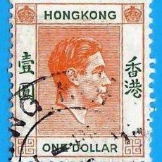 Sellos: HONG KONG. 1943. REY JORGE VI. Lote 227988470