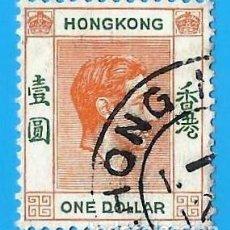 Sellos: HONG KONG. 1943. REY JORGE VI. Lote 227988500