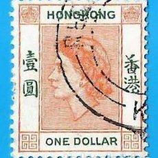 Sellos: HONG KONG. 1954. REINA ISABEL II. Lote 227988755