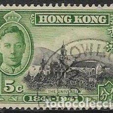 Selos: HONG-KONG YVERT 163. Lote 238743065