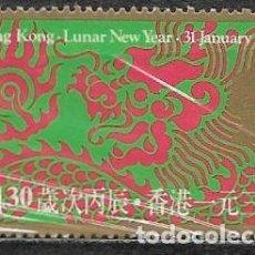Sellos: HONG-KONG YVERT 316/17 NAVIDAD. Lote 238752690