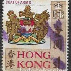 Sellos: HONG-KONG YVERT 232. Lote 238753360