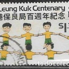 Sellos: HONG-KONG YVERT 343. Lote 238753610