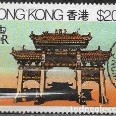Sellos: HONG-KONG YVERT 356. Lote 238754090