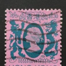 Sellos: SELLO HONG KONG. ISABEL II (1,30 $) DE 1982. Lote 241036970