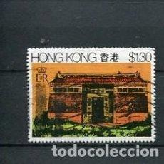 Sellos: SELLOS MODERNOS HONG-KONG BRITANICO. Lote 241069420