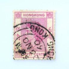 Sellos: SELLO POSTAL HONG KONG 1954, 50 CT, REINA ELIZABETH II, USADO. Lote 241122225