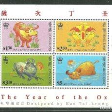 Sellos: HONG KONG 1997 HB IVERT 47 *** AÑO NUEVO CHINO - AÑO DEL BUEY. Lote 243628725