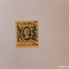 Sellos: HONG KONG SELLO USADO. Lote 244645625