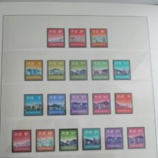 Selos: ER * ALBUM CON SELLOS NUEVOS DE HONG KONG 1997-99. Lote 245895650
