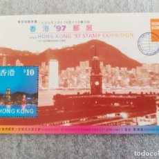 Sellos: HOJA DE BLOQUE HONG KONG 1997 10 $ CON GOMA. Lote 247530805