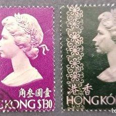 Sellos: 1973. HONG KONG. REINA ISABEL II. (1.30 $ /10 $ .) *,MH ( 21-224). Lote 251824215