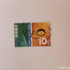 Sellos: AÑO 2002 HONG KONG SELLO USADO. Lote 252751185