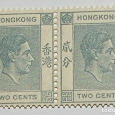 Sellos: HONG KONG 1938 - KING EDWARD - TWO CENTS - 2 SELLOS NUEVOS - GREEN. Lote 253943675