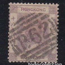 Sellos: HONG KONG COLONIA BRITÁNICA ..4 USADA,. Lote 254558750