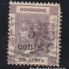 Sellos: HONG KONG COLONIA BRITÁNICA .23 DIENTE CORTO USADA. Lote 254565315