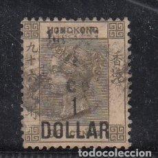 Timbres: HONG KONG COLONIA BRITÁNICA .52 USADA. Lote 254567680