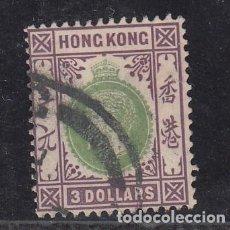 Sellos: HONG KONG COLONIA BRITÁNICA 130 USADA. Lote 254569320