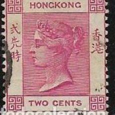 Francobolli: HONG-KONG YVERT 33. Lote 257855095