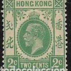 Selos: HONG-KONG YVERT 119. Lote 257938360