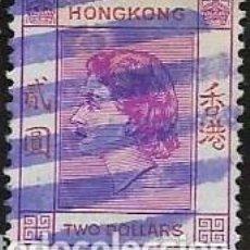 Sellos: HONG-KONG YVERT 187. Lote 257942075
