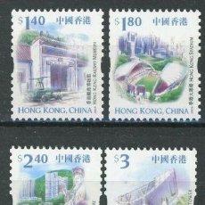 Sellos: HONG KONG 2002 IVERT 1004A/4D *** SERIE BÁSICA - MONUMENTOS Y SITIOS. Lote 258315025