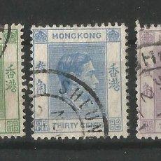 Sellos: HONG KONG - 3 VALORES - USADOS. Lote 260372550