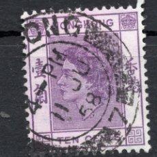Timbres: HONG KONG 1954 STAMP ,, MICHEL 179. Lote 262247240