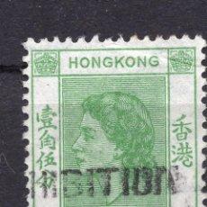 Sellos: HONG KONG 1954 STAMP ,, MICHEL 180. Lote 262247270
