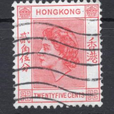 Timbres: HONG KONG 1954 STAMP ,, MICHEL 182. Lote 262247375