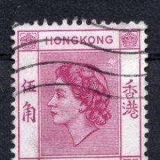 Sellos: HONG KONG 1954 STAMP ,, MICHEL 185. Lote 286692518