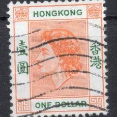 Sellos: HONG KONG 1954 STAMP ,, MICHEL 187. Lote 289898868
