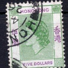 Sellos: HONG KONG 1954 STAMP ,, MICHEL 190. Lote 262247620