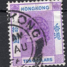 Sellos: HONG KONG 1954 STAMP ,, MICHEL 191. Lote 262247690