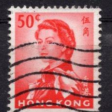 Sellos: HONG KONG 1962 STAMP ,, MICHEL 203XY. Lote 262247815