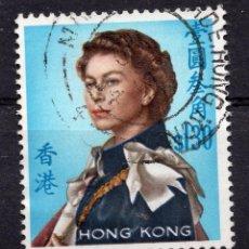 Sellos: HONG KONG 1962 STAMP ,, MICHEL 206XY. Lote 289898898