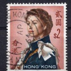 Sellos: HONG KONG 1962 STAMP ,, MICHEL 207XY. Lote 262248105
